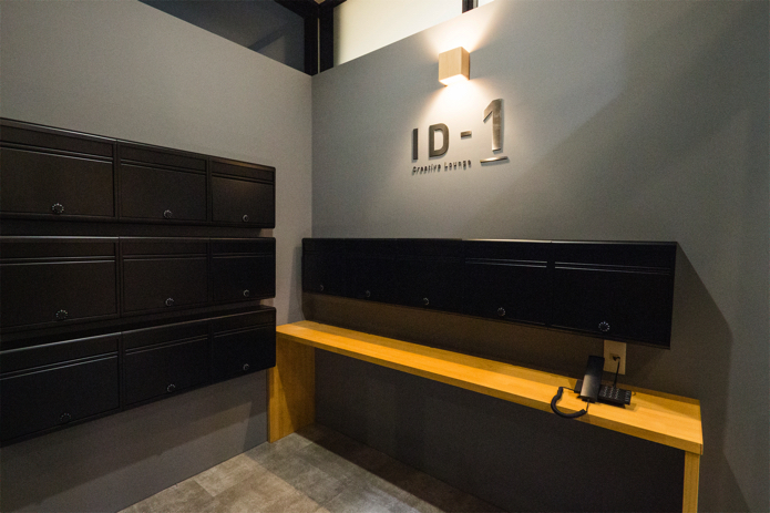 ID-1バーチャルオフィスのポスト